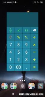 Мульти Калькулятор