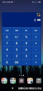 Простой и стильный калькулятор