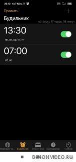 iClock iOS - Clock iPhone Xs, Phone 13