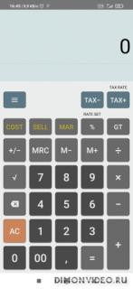 Простой калькулятор [без рекламы]