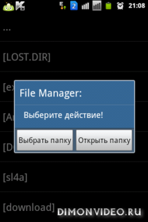fileManagerLite.py