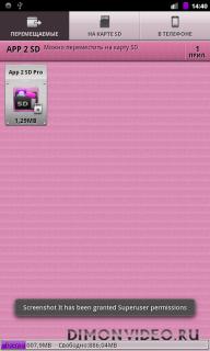 App2SD Pro [Fixed]