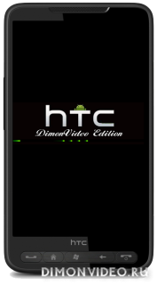 HTC - DimonVideo Edition