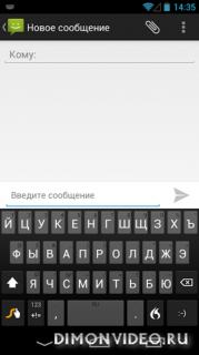 Swype - клавиатура