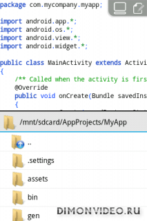 AIDE-IDE for Android Java C++