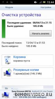 SCP Theme: Windows 7