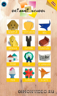 Школа оригами - 100+ уроков