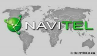 Набор кастомных голосовых пакетов для Navitel
