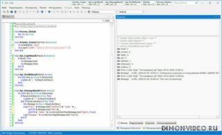Dimonvideo API для B4A