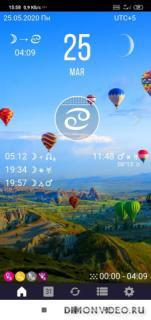 Sky Calendar 2020