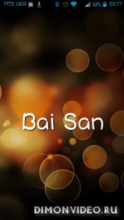 Bai_San_Rus-96 - Android