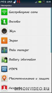 Chow_Fun_Rus-Android