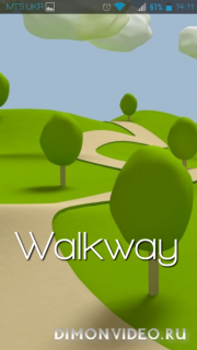 Walkway - Android