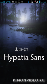 Hypatia Sans - Android