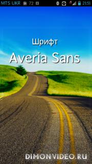 Averia Sans Cyr - Android