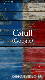Catull - Android