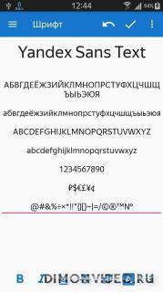 Yandex Sans Text