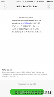 шрифт Nokia Pure Text Plus для Miui
