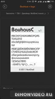 Bauhaus + logo