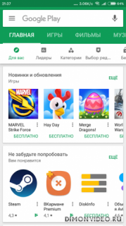 Google Play Маркет