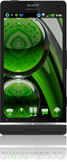 green deluxe GO theme