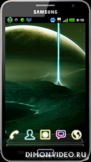 Galaxy Next Launcher 3D Theme