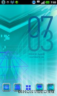 Robust [Neon Blue] Next Theme