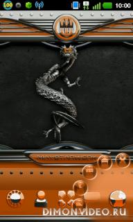 NEXT theme dragon orange