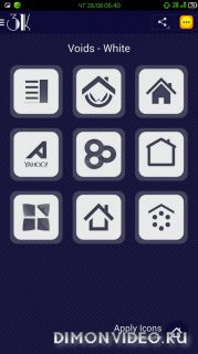 Voids White - Icon Pack