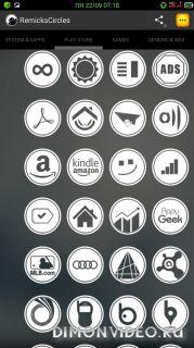 RemicksCircles Icon Pack