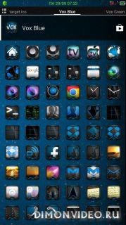 Vox Blue Theme (Apex Nova ADW)