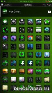 Vox Green Theme (Apex Nova)