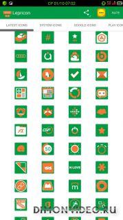 Lepricon Icon Pack Theme