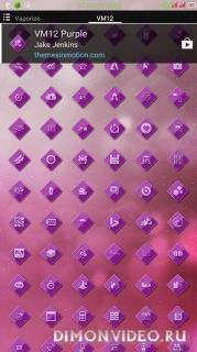 VM12 Purple Diamond Icons
