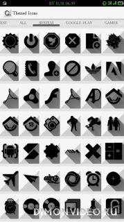 creazed white - icon pack