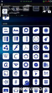 VRS White-Blue Icon Pack