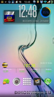 Next 3D Theme for GalaxyS6