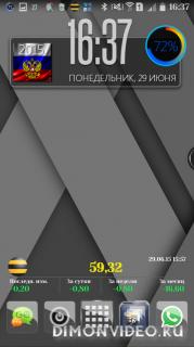 Glossy Theme HD Multilauncher
