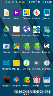 Platy UI 2 - Icon Pack