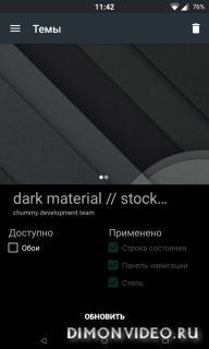 Dark Material Color Stock Google