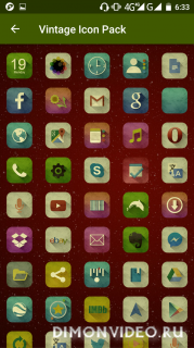 Vintage - Icon Pack