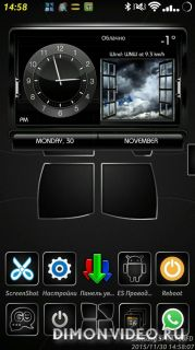 Soft Touch Black - Next Theme