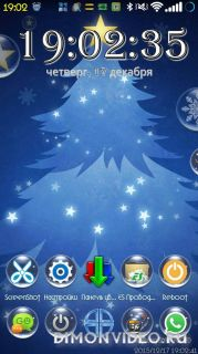 Next XmasCrystal 3D Theme