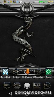 Black Dragon HD Icon Pack