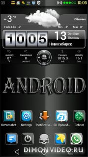 Pixel Icon Pack Glass HD