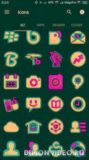 Mango HD Icon Pack