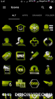 Black Green HD Icon Pack