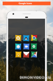 Pillow Icon Pack