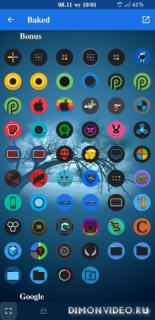 Baked - Icon Pack