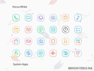 Horux White - Icon Pack